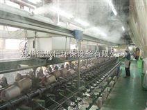 纺织超声波加湿器