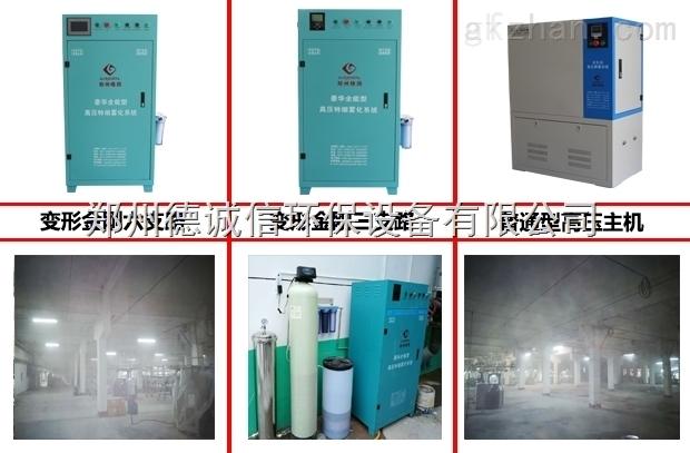 印花机配套加湿设备生产厂家