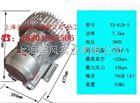 RB-43D-A2 0.8KW高压旋涡风机使用的比较广泛
