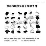 欢迎咨询EP3SE110F1152I3N产品