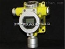 在线式防爆柴油浓度检测仪
