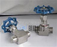 J23WJ23W铬镍不锈钢焊接针形阀