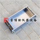 砂基透水砖成型试模