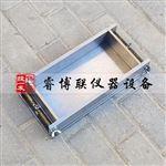 300*150*65mm砂基透水砖成型试模