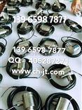 转速传感器压力开关CS-1G-065-05-01、AR801GP141G1DC15A