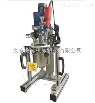 实验室2L玻璃釜分散机 化工不锈钢釜乳化机
