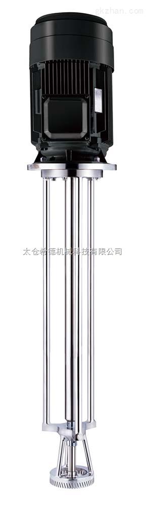 高剪切乳化分散设备 厂家直销分散乳化机