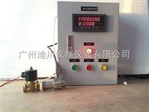 廣州定量控制加水設備流量計