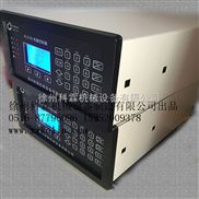 2105称重显示控制器 称重仪表
