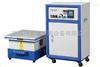 GX-600-50H電磁振動試驗臺
