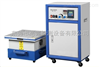 GX-600-50H电磁振动试验台