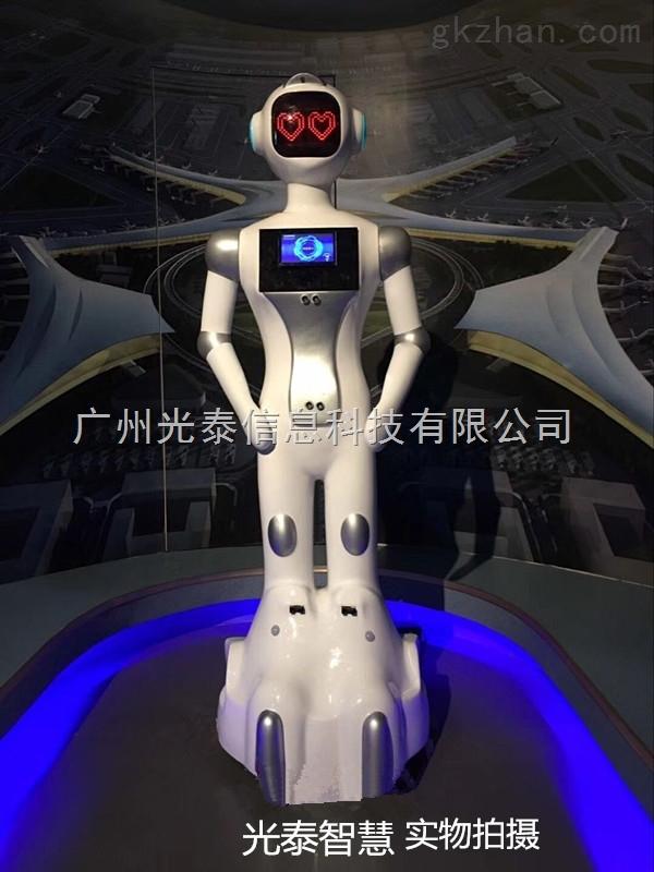 宣传机器人小萌