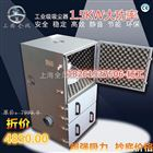 YX-SH-5500 5.5KW厦门石墨粉尘吸尘器工业粉尘除尘机