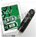 中西厂家无线数码显微镜库号:M350122
