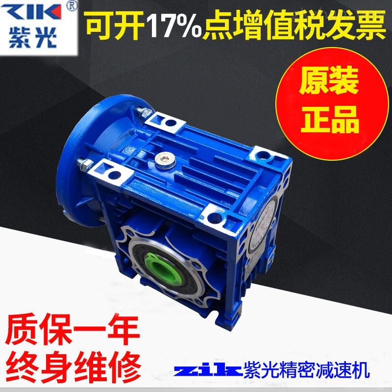 工厂批发直销zik中研紫光减速机价格报价