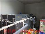 桂林市质检中心实验室污水处理设备价格