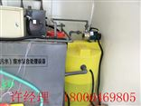 阿克苏地区质检中心实验室污水处理设备新闻