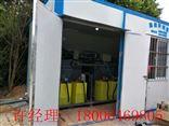 衡阳市质检中心实验室污水处理设备价格
