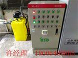 固原市质检中心实验室污水处理设备厂家