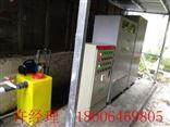 驻马店市质检中心实验室污水处理设备新闻
