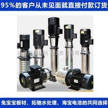 立式多級離心泵 CDL/CDF 兆源泵業