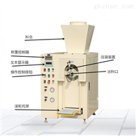 ZH-DCS-25螺旋式阀口包装机