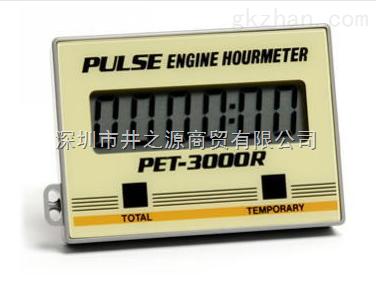 日本OPPAMA 追滨代理 发动机转速表 计时器