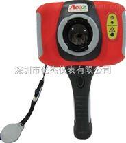红外热像仪BG1000