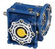 精品展示RV40-63B14蜗轮减速机 圆柱蜗轮蜗杆减速机