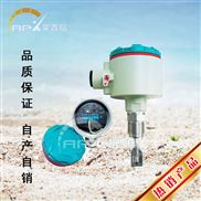 APX504-小铝壳音叉液位开关