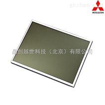 三菱8.4工業液晶屏AA084VJ11