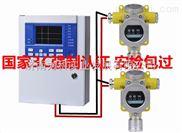 供应四川甲烷泄漏报警器 甲烷报警探测器 便携式甲烷检测仪
