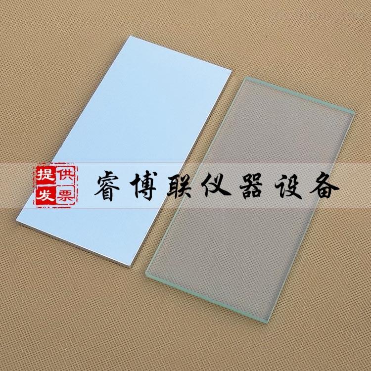 150*75*5mm剥离粘结性铝合金板 基材