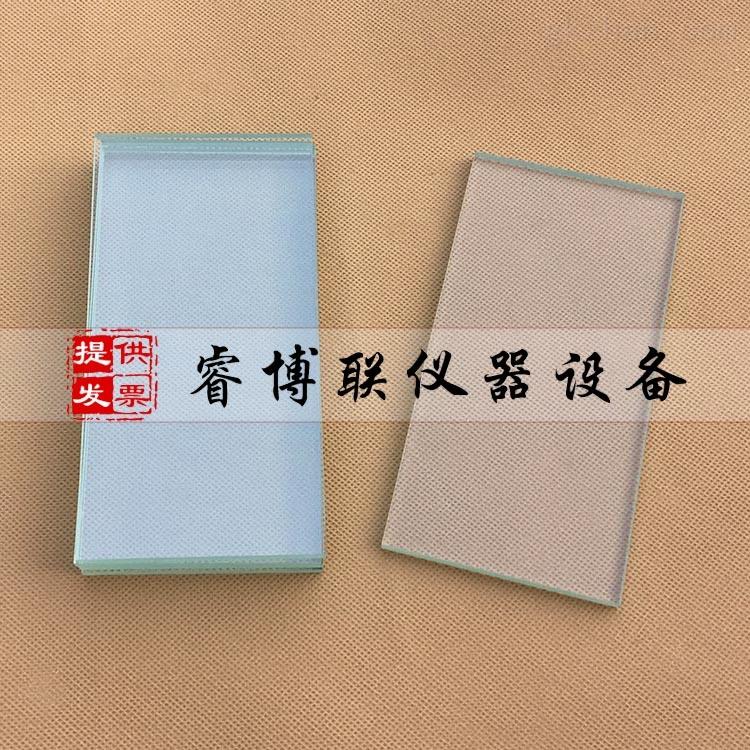 150*75*5mm剥离粘结性玻璃板 玻璃基材