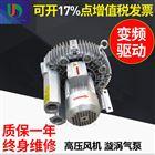 气环式真空泵环保设备专用太阳集团游戏官方网址