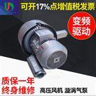 上海4000W工业环形高压风机厂家