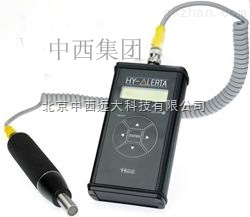 中西进口手持式氢气检漏仪库号:M346121