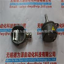 SEW变频器 MM30D-503-00