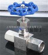 JJM1型不锈钢带焊接头针型仪表阀