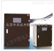 中西(LQS)在线COD水质分析仪 库号:M19064