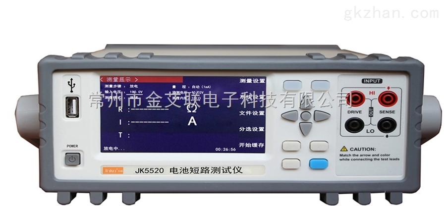 锂电芯短路测试