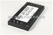 100W AC/DC电源模块CBM100S240 CBM100S280