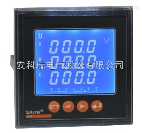 ACR210EL电力测控仪表  2300/5