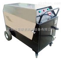 电加热高温高压清洗机H2018ZY