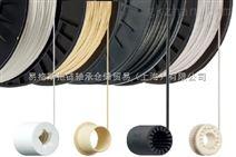 3D 打印耐磨损塑料零件
