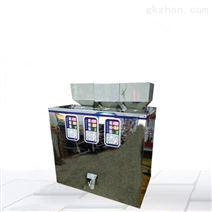 10-1000克粉末定量分装机