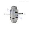 S型高精度传感器-XJC-S06
