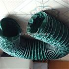 耐高温三防布风管市场批发