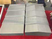 数控机床钢板防护罩厂家批发