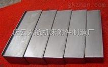耐高温钢板防护罩厂家制造